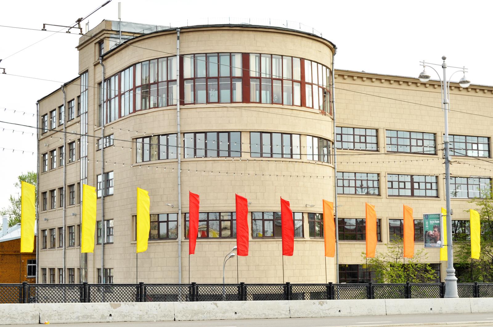 Московскии институт фото дизайна